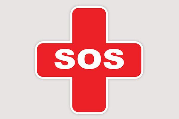 بیمه-کمکرسان