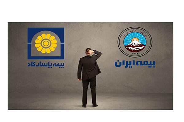 مقایسه بیمه عمر پاسارگاد و ایران