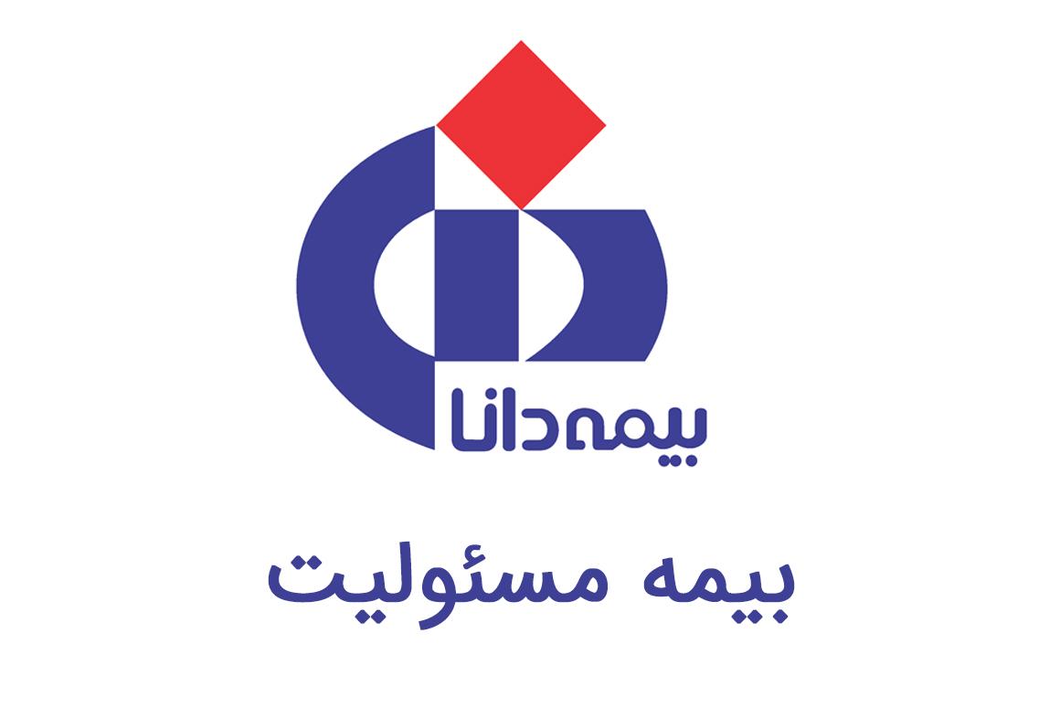 Dana-Insurance-Company
