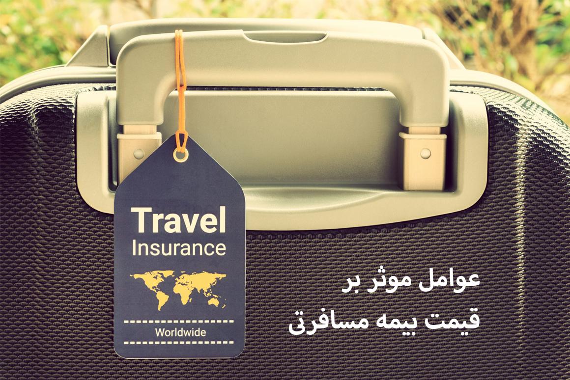Factorsaffectig- the-price-of-travel-insurance