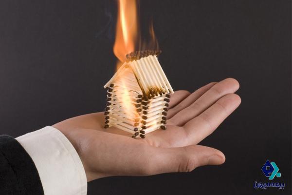 بیمه آتش سوزی میهن (منازل مسکونی)